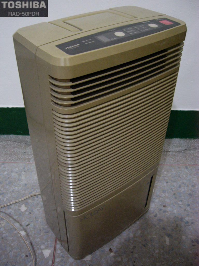 TOSHIBA AIR FILTER via Wiki